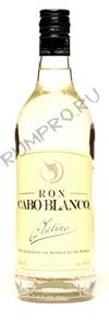 Ron Cabo Blanco