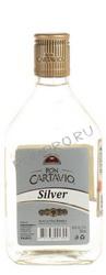 Ром Cartavio Silver